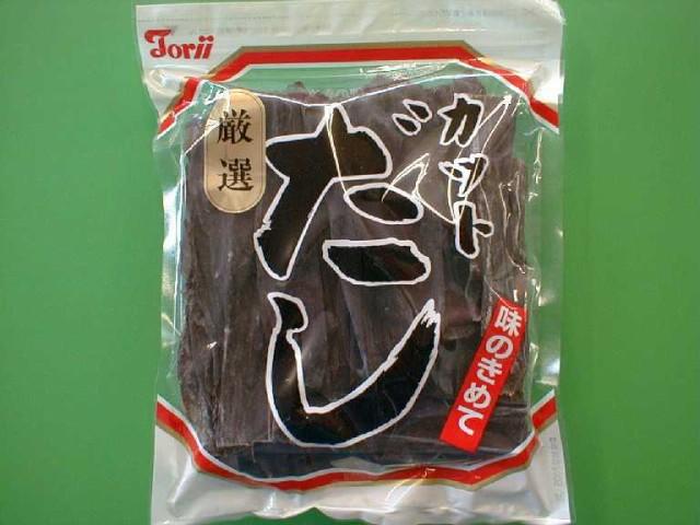北海道道南産【カットだし70g】20袋入◆お得用箱◆