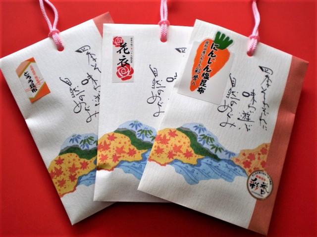 夏ギフトに【創作塩昆布3品セット】◆送料無料◆