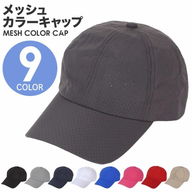 ランニングキャップ メンズ レディース 帽子 メッシュ ゴルフ UVカット トレイルランニング
