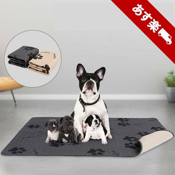 マット ペット 洗える ベッド 子犬 犬用 滑り止めマット ペットマット 防音 ペット用品 クッション カーペット 廊下 滑り止め 小型犬 大