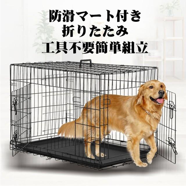 ケージ 防滑マット付き 折りたたみ 大型犬 ペットケージ ペット ペットゲージ 中型犬 犬小屋 送料無料 室内用 兼用 室内 サークル 小型犬