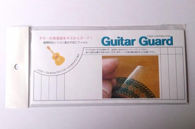 FANA GUITAR GUARD ギターガード