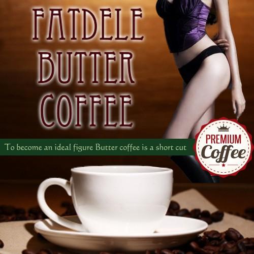 ファットデルバターコーヒー 2個セット 送料無料 ダイエットコーヒー ダイエットドリンク
