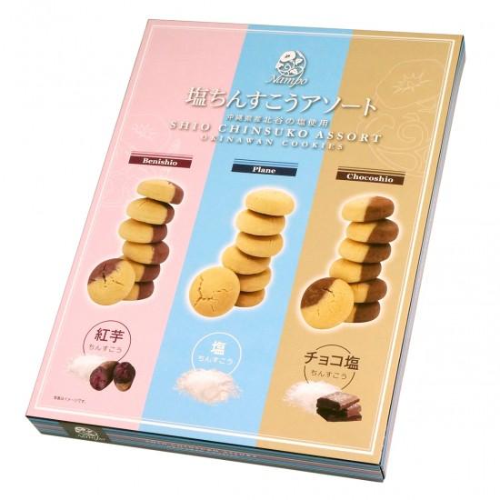 ナンポー 塩ちんすこうアソート36個 3種類(各12個入り)×2箱