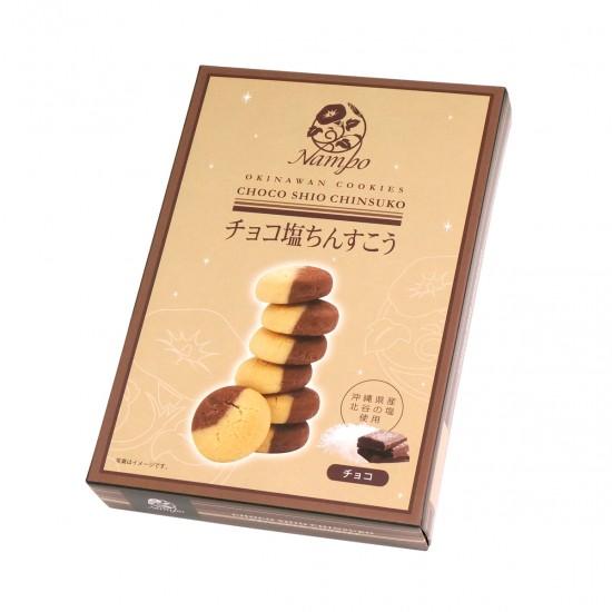 ナンポー チョコ塩ちんすこう 16個入り ×3箱