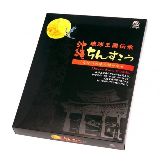 琉球王国伝承ちんすこう -ななつの味の詰め合せ-40個 ×2箱