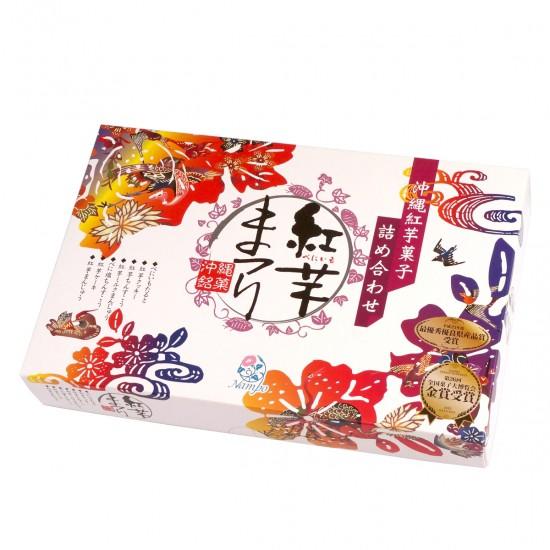 沖縄まるか黒糖 24個入り ×2箱
