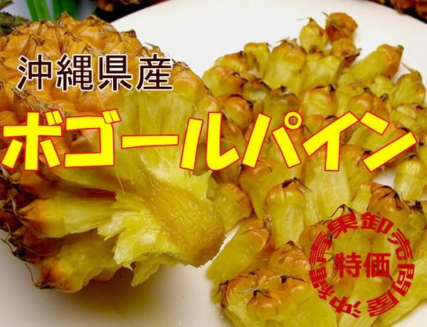 【週末セール】【10個だけ】 ボゴールパイン(スナックパイン )1箱(約5kg) 約4〜8