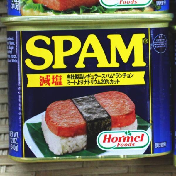ホーメル 減塩スパム (@340g)3缶 ☆沖縄の家庭の味☆
