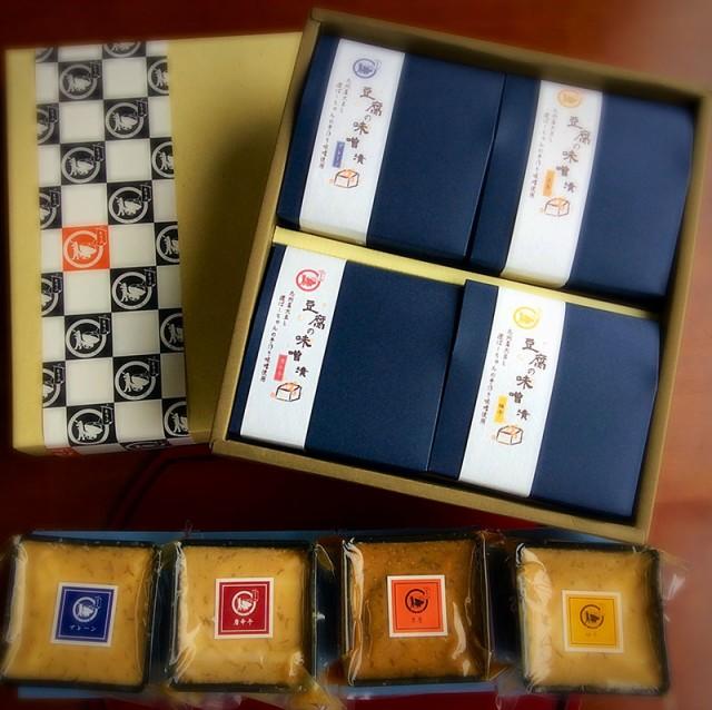 豆腐の味噌漬けギフト 紡(つむぎ)80g×4種(プレーン・唐辛子・生姜・柚子)無添加