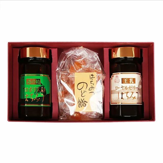 国産 ローヤルゼリー王乳はちみつ プロポリスはちみつ 蜂蜜飴 ギフト(九州蜂の子本舗)