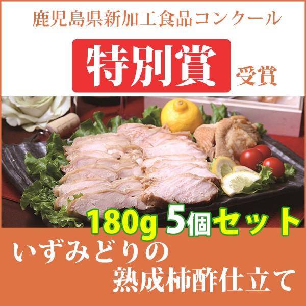 いずみどりの熟成柿酢仕立て 5個セット(木箱ギフト)