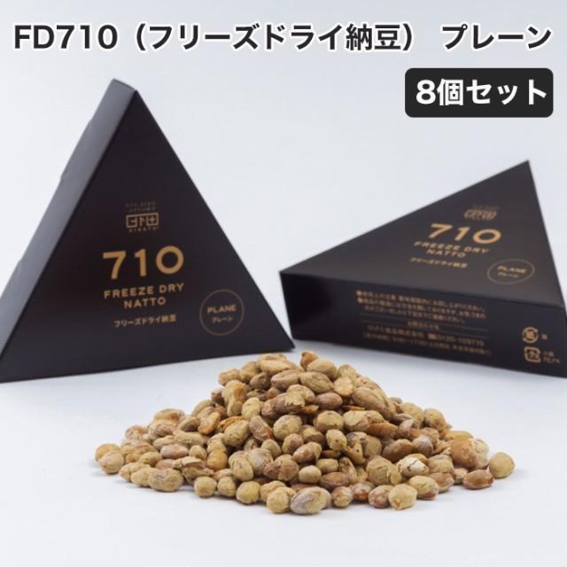 FD710(フリーズドライ納豆) プレーン 8個セット 茨城県産大豆使用 ひげたの納豆 HIGETA
