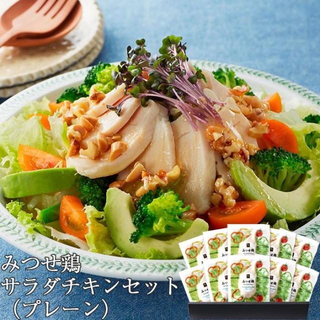 みつせ鶏 サラダチキンセット(プレーン)(100g×10パック)