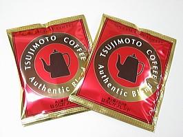 スペシャルドリップコーヒーほろにがブレンド500杯分
