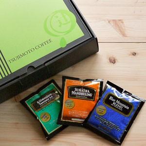 【敬老の日】グルメドリップコーヒー3種詰め合わせ30杯セット【送料無料 / ギフト包装無料 / のし対応可能 】