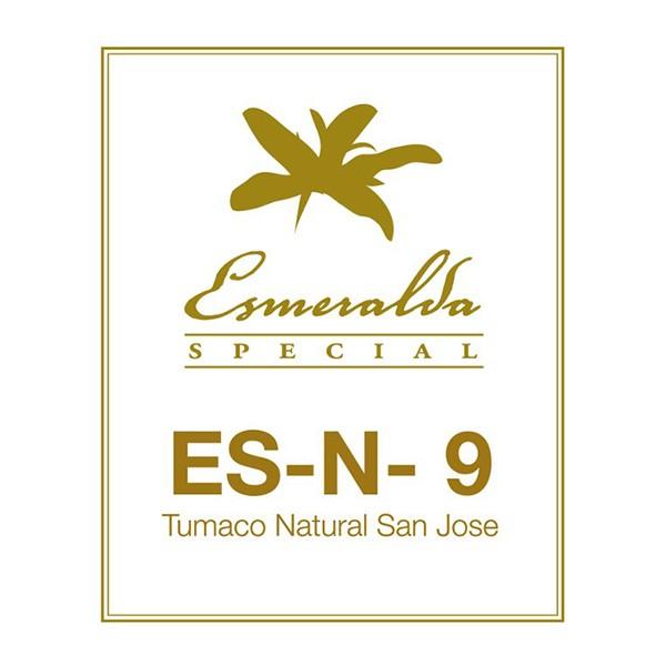 パナマ エスメラルダ農園 品評会2018年 ES-N-9 ゲイシャ ナチュラル 200g