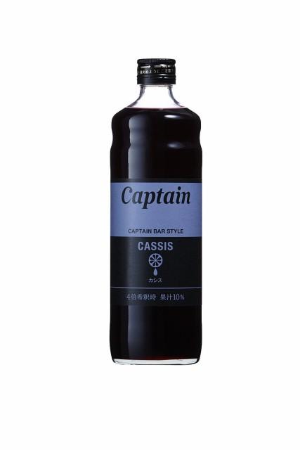 キャプテン カシス 600ml