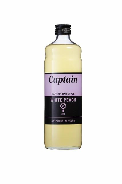 キャプテン 白桃 600ml