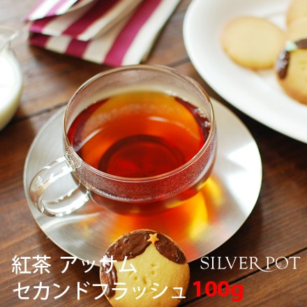 紅茶 お徳用パック アッサム セカンドフラッシュ2019年 マッキィポール茶園 GBOP 100g 1配送1690円以上のお買い上げで送料無料