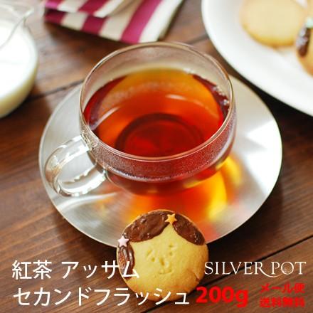 紅茶 お徳用パック アッサム セカンドフラッシュ2019年 マッキィポール茶園 GBOP 200g 送料無料