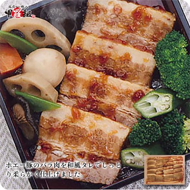 ホエー豚の角煮スライス500g