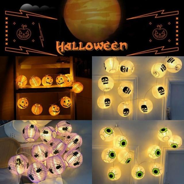 ★マスクプレゼント中★ ハロウィン 雑貨 ランタン ハロウィン イルミネーション ライト ハロウィンライト パンプキン かぼちゃ ジャック