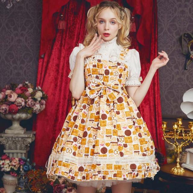 ★マスクプレゼント中★ ビスケットペイビングジャンパースカート ロリィタコスチューム イベントコスチューム ロリィタ 夢かわいい 可愛