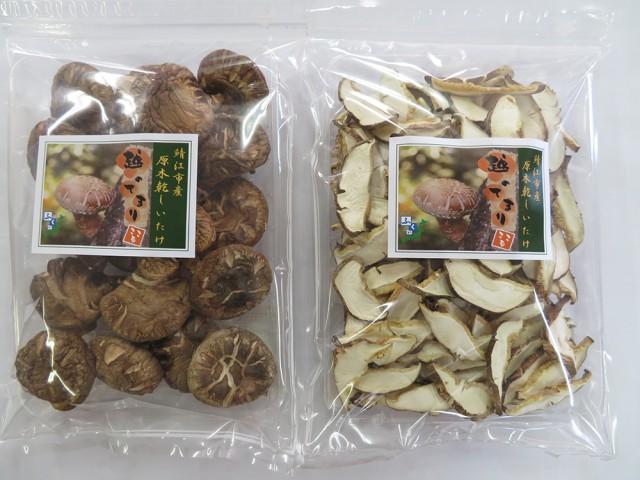 福井県産 原木乾しいたけ 香信、スライス 80g×各1袋