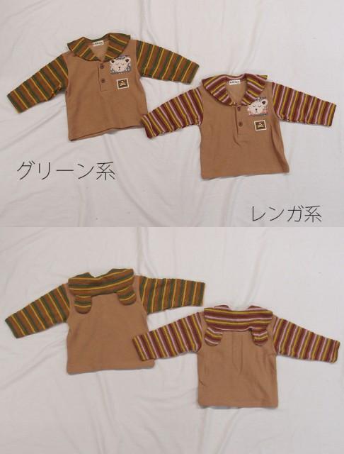子供服 ベビー服 くまちゃん ワッペン 長袖Tシャツ(90cm 95cm)メール便可30