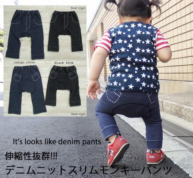 日本製 子供服 ベビー服パンツ 7分丈スリムパンツ♪・保育園レギンスとしても使える1枚!日本製で安心♪フィルム登場〜!(80cm 90cm 95cm