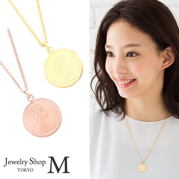 リバーシブル イニシャル エリザベスコイン ネックレス 日本製