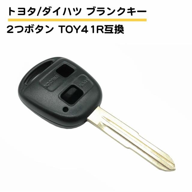 トヨタ ダイハツ ブランクキー 2ボタン 合鍵 予備 パッソ ラッシュ bB タント ミラ ムーブ TOY41R 送料無料