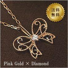 ネックレス ダイヤモンド 40cm 10金 10k K10 ピンクゴールド 4月誕生石 ( 誕生日プレゼント 女性 :4N-Ma469