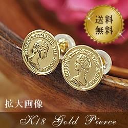 スタッドピアス 18金 コインピアス 18k K18 ゴールド 金貨 ( 誕生日プレゼント 女性 レディース ):3N-Ma616