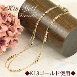 18金 ブレスレット K18 ゴールド 18k カットボール 約17cm 2連 ( 誕生日プレゼント 女性 レディース ) :4N-Bi57