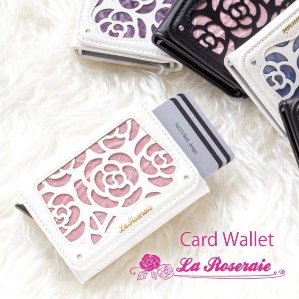 カードケース カードホルダー カード入れ レディース 13枚収納 磁気防止 スキミング防止 スライド式 クレジットカード ICカード 花柄 大