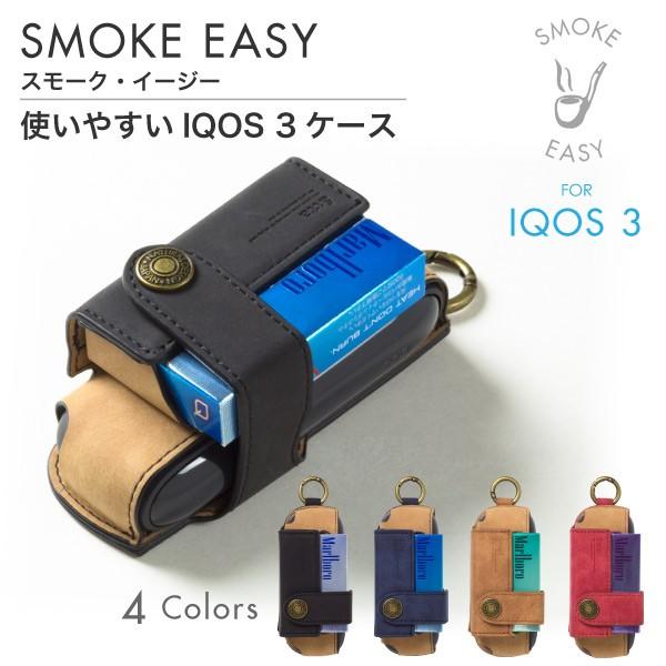 iqos3 ケース アイコス 3カバー アイコス 3 ケース iqos3 duo 電子タバコケース シンプル ヒートスティック SMOKE EASY STYLE NATURAL