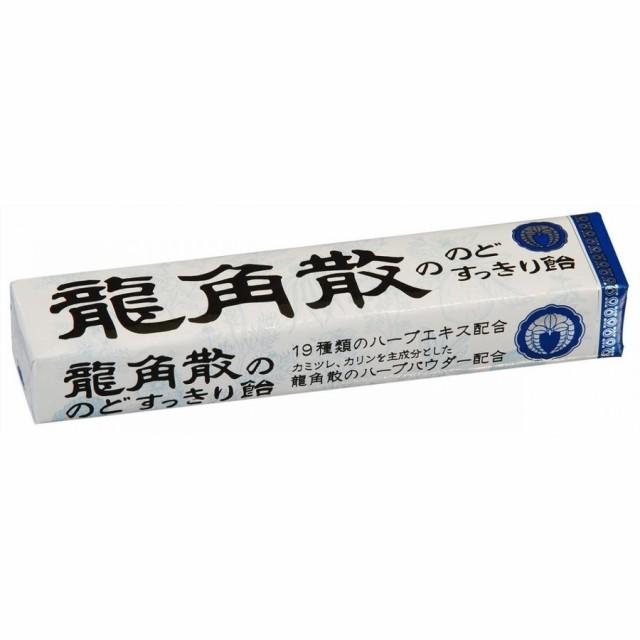 【まとめ買い】龍角散ののどすっきり飴 スティック(10粒)×10個