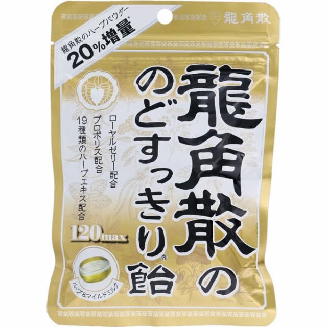 【まとめ買い】龍角散ののどすっきり飴 120max 袋(88g)×6袋