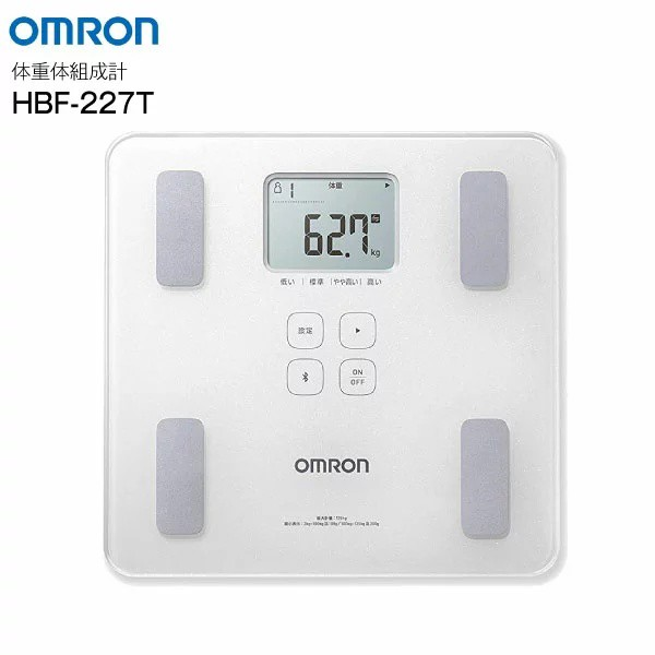 【送料無料】オムロン 体重体組成計[体重計・体脂肪計] カラダスキャン OMRON シャイニーホワイト HBF-227T-SW