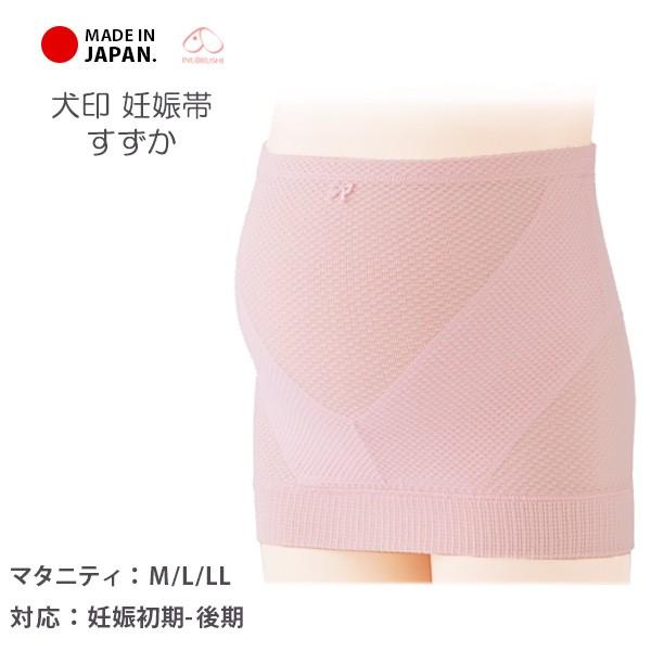 妊婦帯 犬印 すずか 綿 晒 さらし 腹巻タイプ 軽量素材 就寝時 薄手 安産 日本製 妊婦 *2