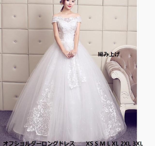 09c1c1b9be0e5 激安 ウェディングドレス 大きいサイズ ブライダルドレス 結婚式 ロングドレス 二次会 花嫁 披露宴 パーティードレス
