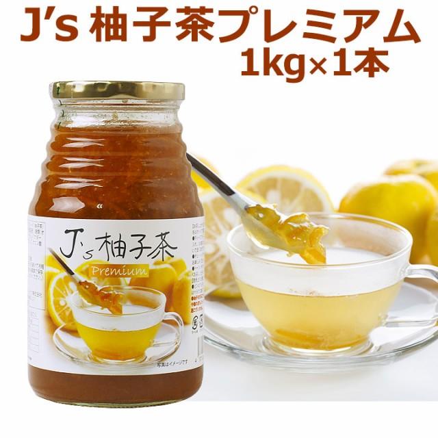 料理研究家・J.ノリツグさんプロデュース 柚子茶 premium 1kg(プロが選んだゆず茶)【常温・冷蔵可】【送料無料】
