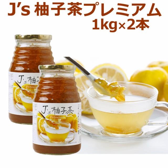 料理研究家・J.ノリツグさんプロデュース 柚子茶 premium 1kg×2本(プロが選んだゆず茶)【常温・冷蔵可】【送料無料】