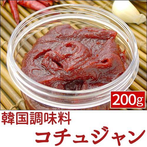 本場韓国コチュジャン(辛しミソ)200g(カップ入り)【冷蔵・冷凍可】