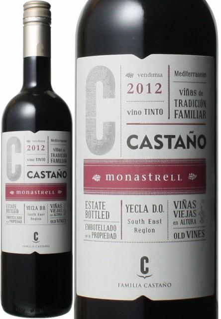 カスターニョ・モナストレル [2015] <赤> <ワイン/スペイン> ※ラベル、リニュー