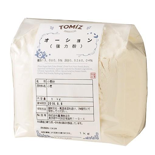 TOMIZ cuoca (富澤商店 クオカ) 小麦粉 強力粉 オーション(日清製粉)/1kg 菓子パン用
