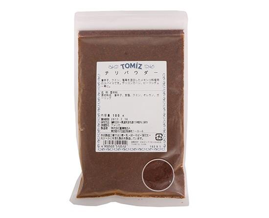 TOMIZ cuoca (富澤商店 クオカ) チリパウダー/100g