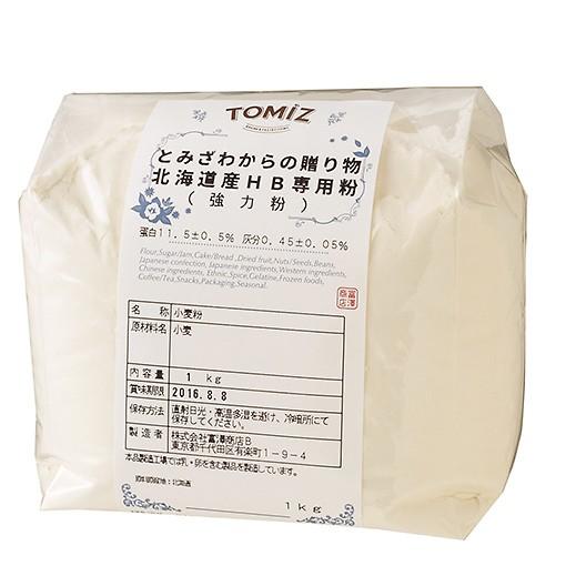 TOMIZ cuoca (富澤商店 クオカ) 小麦粉 強力粉 とみざわからの贈り物 北海道産HB専用粉/1k